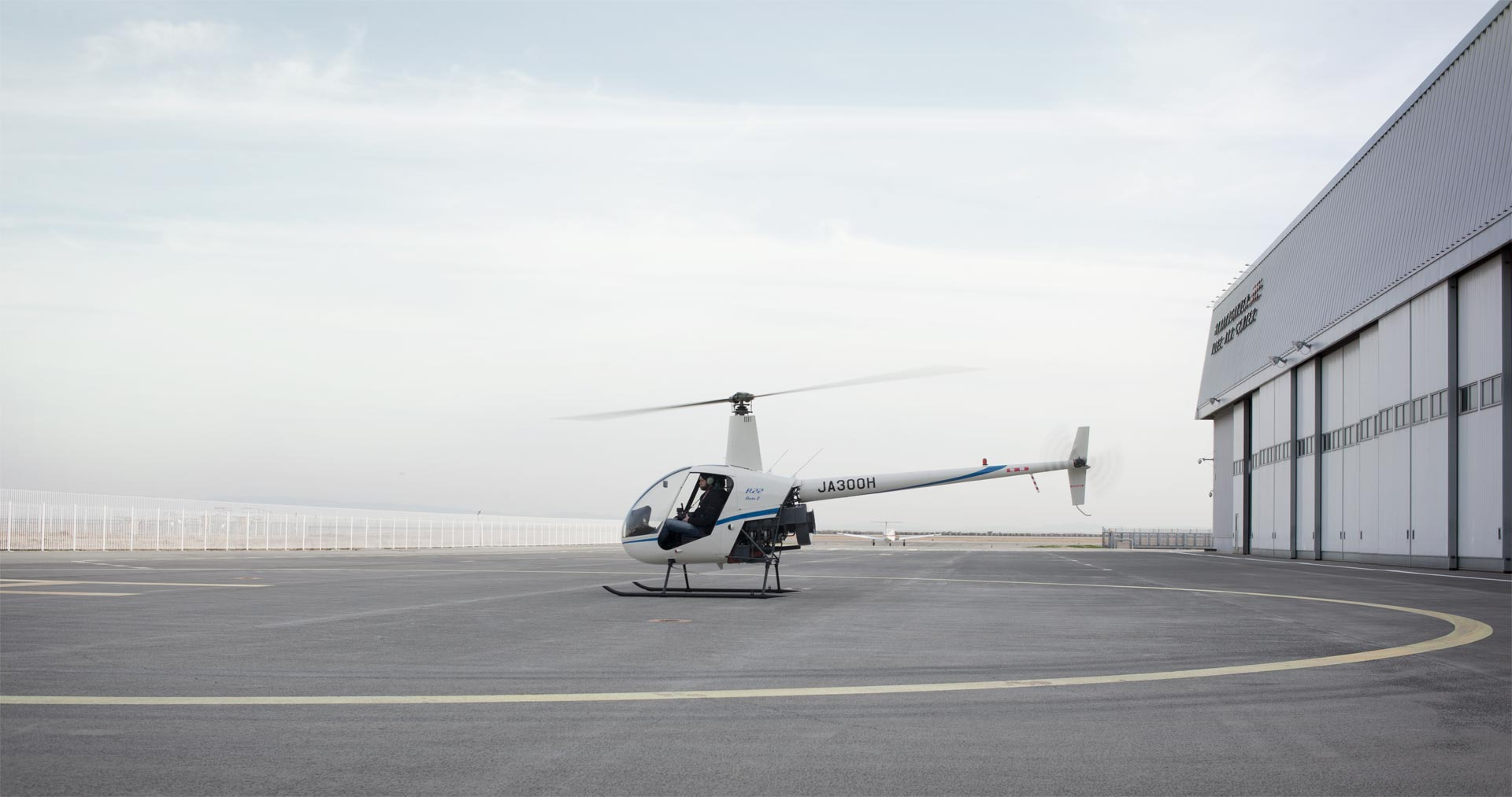 NT-Kobe-Japan-Airport-Helicopter-1